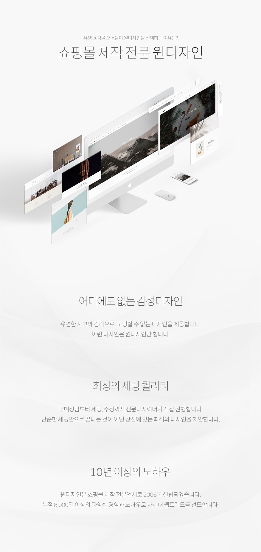상단회사소개